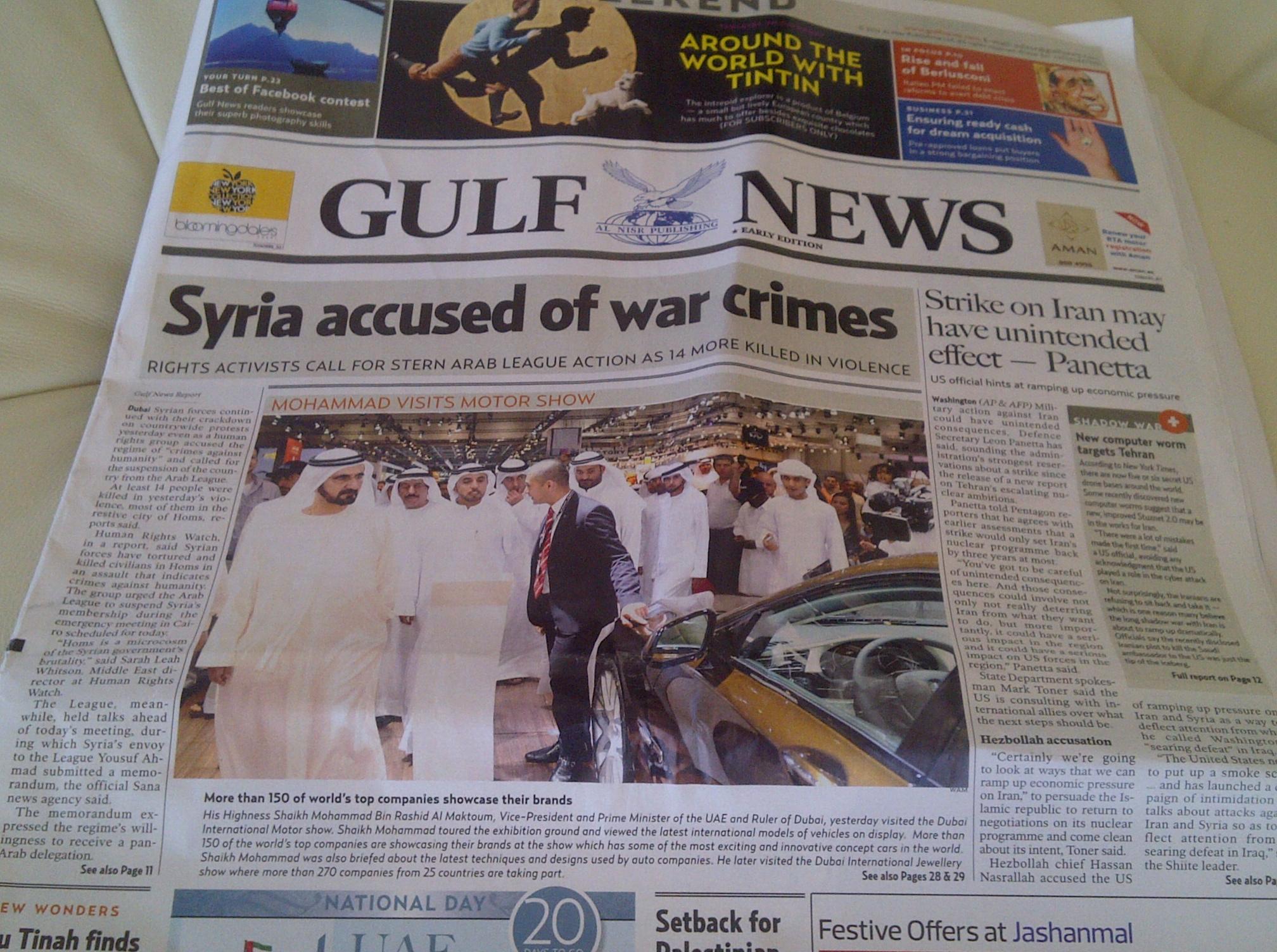 Gulf news forex