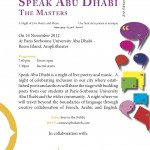 Speak Abu Dhabi at Sorbonne, Masters: Rumi, Darwish, Baudelaire and US. November 14. Poetry and Music
