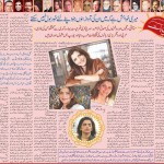 Bahareh in The Daily Nai Baat in Pakistan